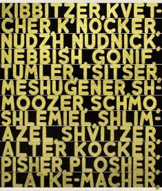 MelBochner